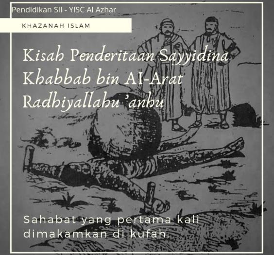 khabbab bin Al Arat SII